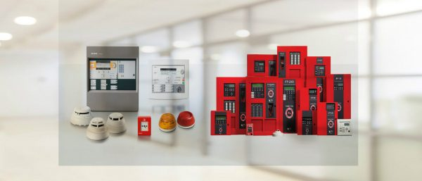 Fire Alarm System Price in Pakistan
